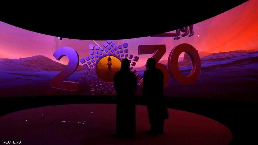 """""""نيوم"""" بوابة للمستقبل وفق رؤية المملكة 2030"""