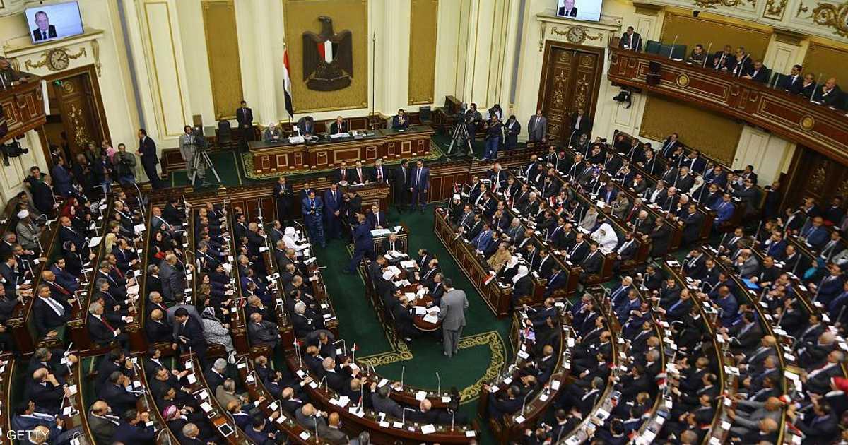 مصر.. تحديد موعد تصويت البرلمان على تعديلات الدستور