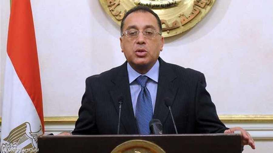 رئيس الوزراء المصري الجديد مصطفى مدبولي