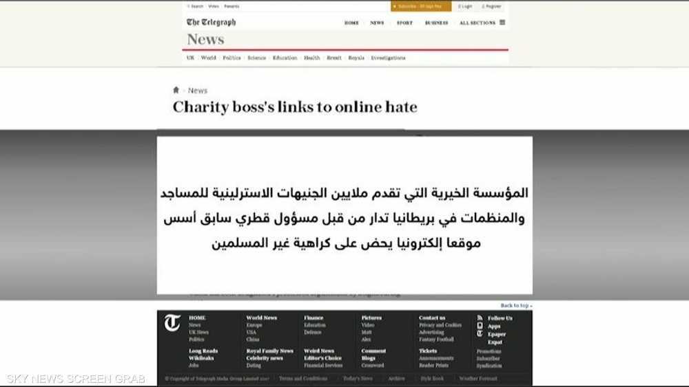 مدير قطر الخيرية هو مؤسس موقع إسلام ويب