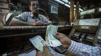"""""""مؤشرات إيجابية"""" للاقتصاد المصري.. وتعافي الجنيه"""