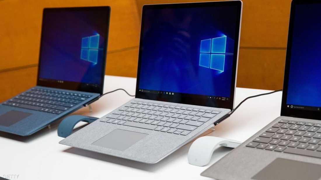 نهاية أسطورة مايكروسوفت.. وتحذير خطير للمستخدمين