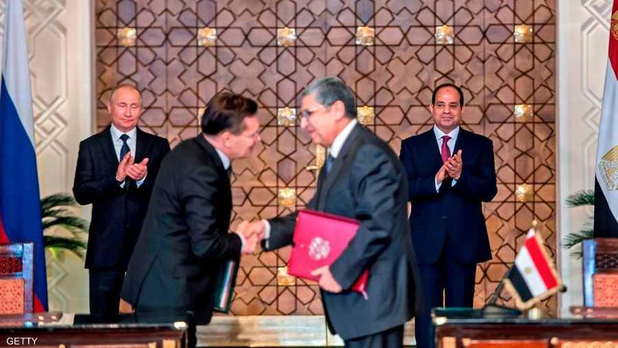الرئيسان المصري والروسي شهدا توقيع اتفاق محطة الضبعة