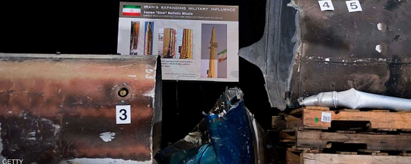 بقايا صاروخ أطلقته ميليشيات الحوثي الإيرانية على السعودية.