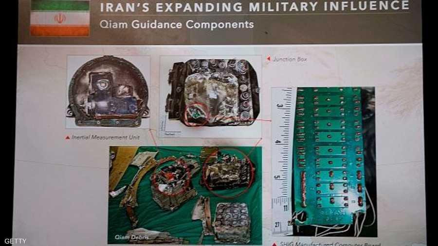 أنظمة التشغيل للصاروخ مطابقة للتي تستخدمها إيران في أسلحتها.