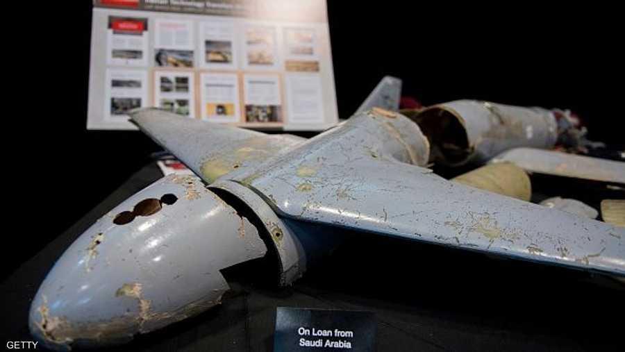 طائرة بدون طيار إيرانية استخدمتها ميليشيات الحوثي باليمن.