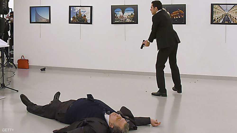السفير الروسي في تركيا أندريه كارلوف اغتيل في ديسمبر 2016