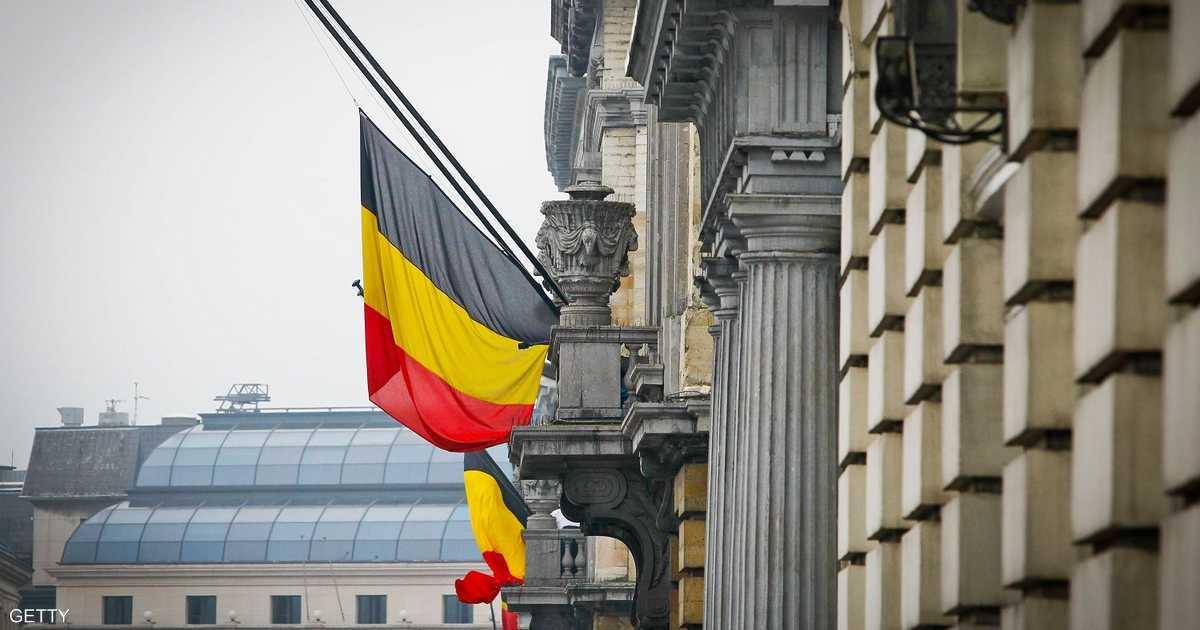 فضائح قطر والإخوان تحت قبة البرلمان البلجيكي