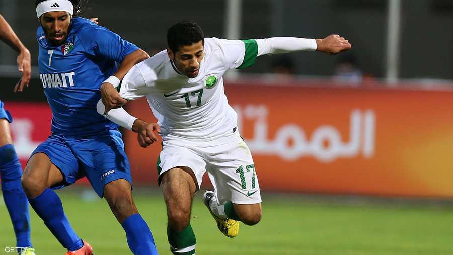 مباراة السعودية والكويت تلقب بكلاسيكو الخليج