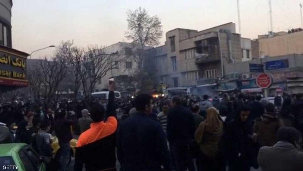 إيران شهدت احتجاجات في آخر أيام 2017 وأول أيام 2018