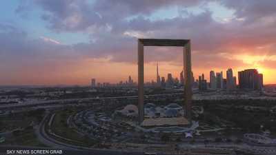 توقعات إيجابية بشأن اقتصاد الشرق الأوسط