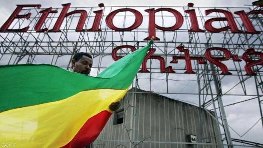 علم إثيوبيا في أديس أبابا