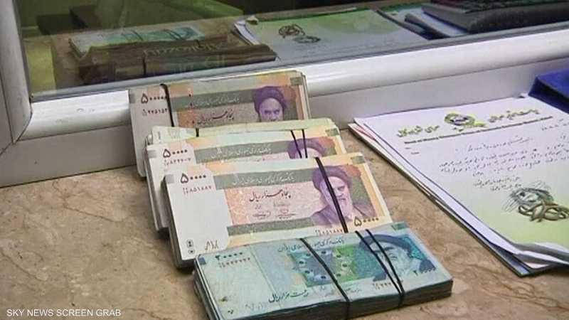 الفساد في قطاع المصارف الإيرانية