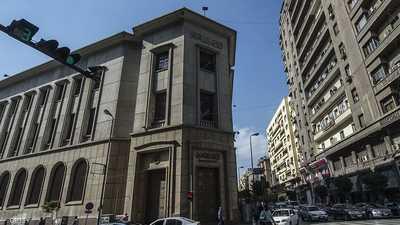 بعد تراجع التضخم.. توقعات بخفض المركزي المصري أسعار الفائدة