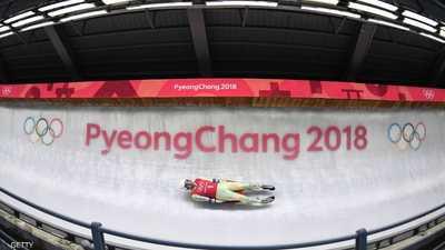 """كوريا الشمالية تشارك في """"طوكيو 2020"""" و""""بكين 2022"""""""