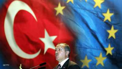 """تركيا والاتحاد الأوروبي.. طريق """"مسدود"""" بالانتهاكات والقمع"""