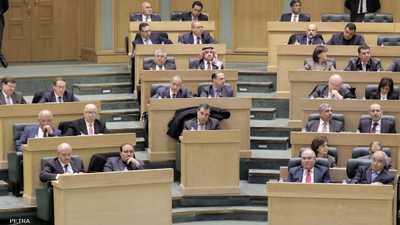 البرلمان الأردني يناقش مشروع قانون العفو العام