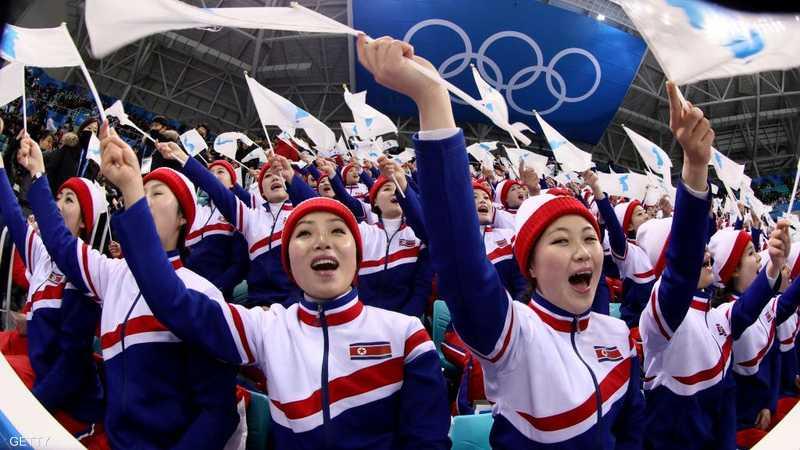 مشجعات كوريا شماليات في أولمبياد كوريا الجنوبية