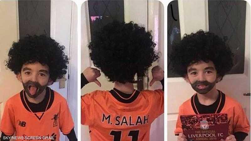 الطفل العاشق لمحمد صلاح (يوتيوب)