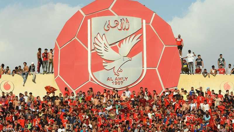 جماهير نادي الأهلي المصري (أرشيف)