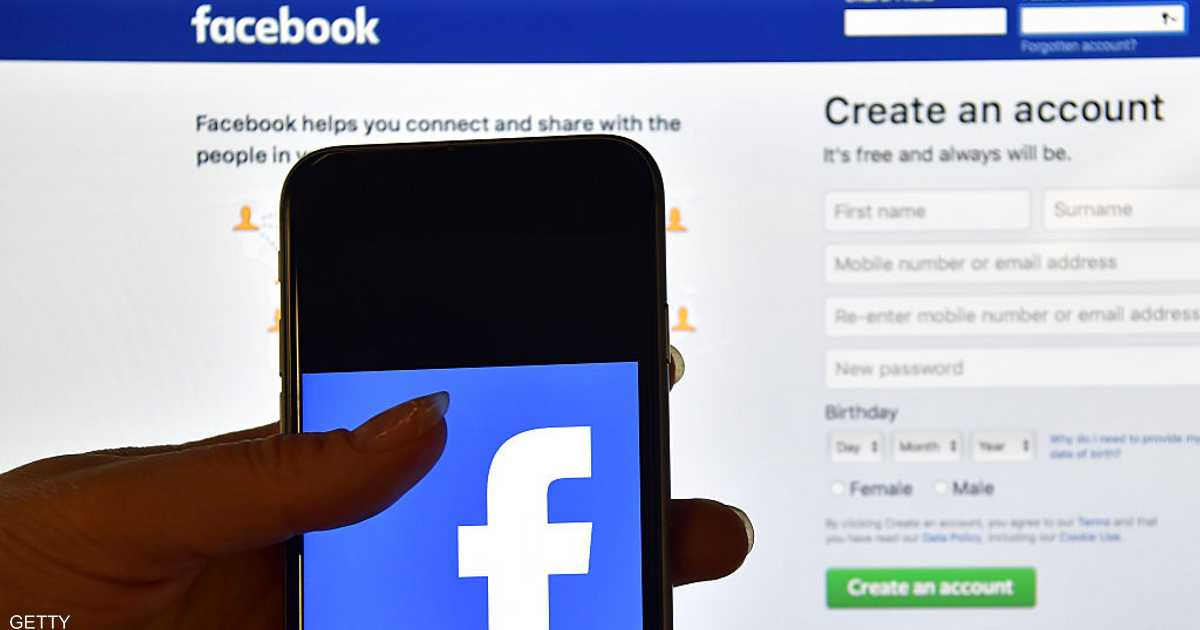 """مؤسس """"واتساب"""" يدعو لحذف """"فيسبوك"""""""