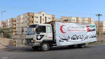 الإمارات ترفع من حجم مساعداتها لليمن