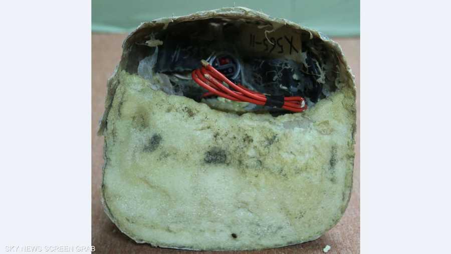 مقطع في إحدى القنابل التي تشبه الصخور