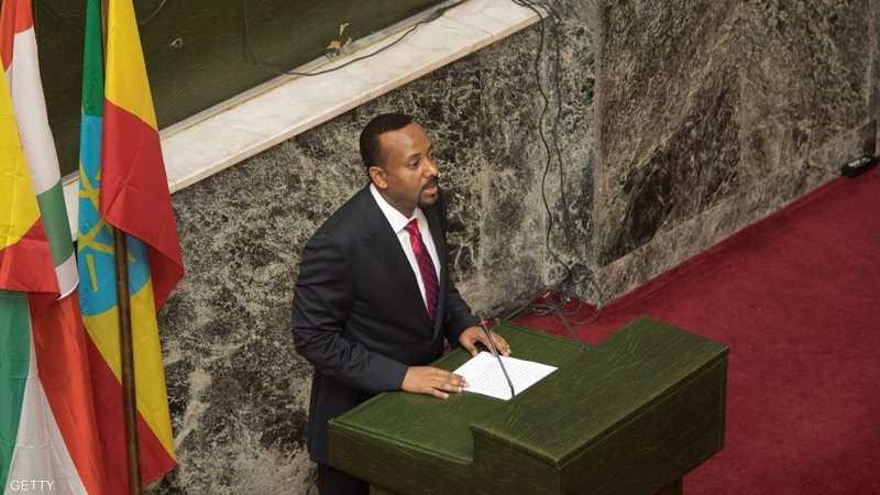 رئيس وزراء إثيوبيا الجديد أبي أحمد