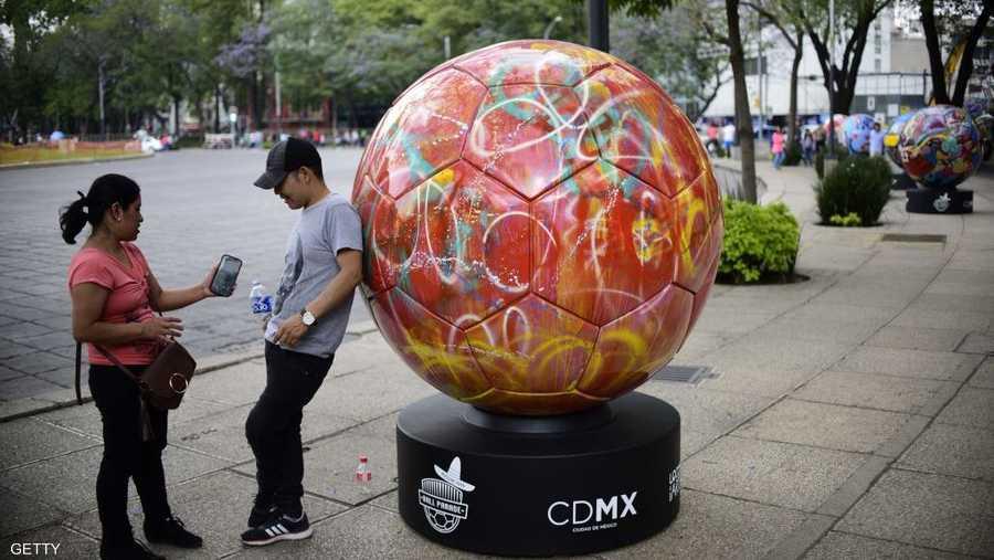 كرة تمثل ألمانيا