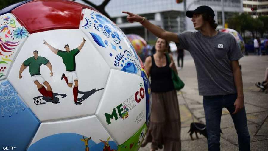 كرة تمثل منتخب المكسيك