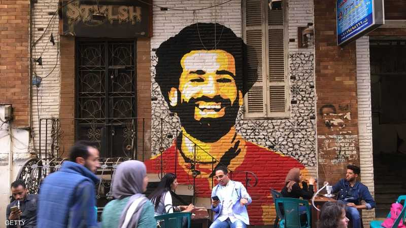صلاح، حتى إن كان غرافيتي، يدفع المصريين لالتقاط صور بجانبه