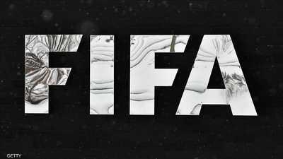 """كورونا يجبر """"فيفا"""" على تأجيل بطولتي كأس عالم"""