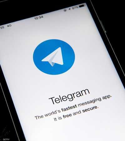 """قبل أيام أعلن تطبيق """"تليغرام"""" إطلاق تحديثات جديدة على خدماته"""