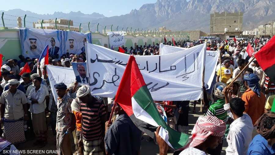 علم الإمارات كان حاضرا في التظاهرة