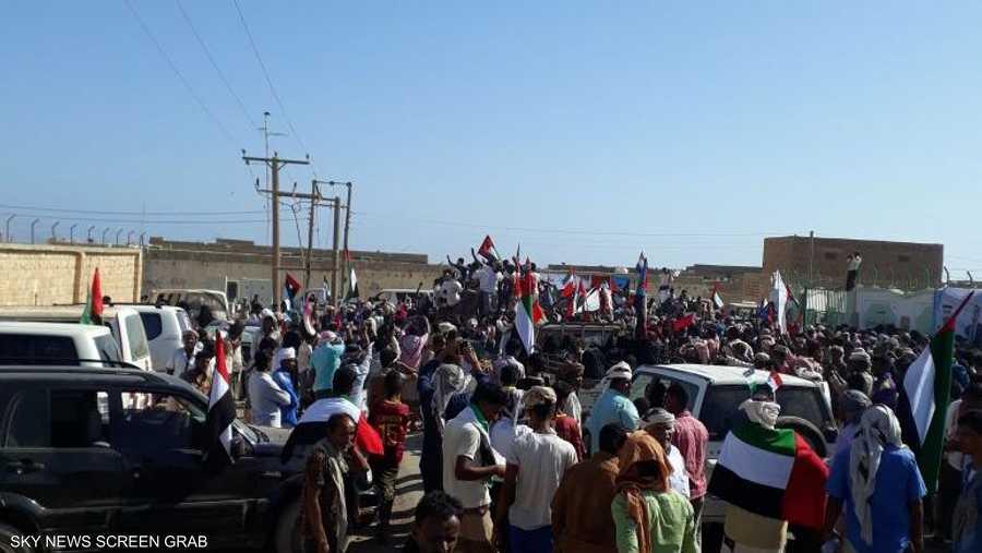 شارك حشد كبيرة في تظاهرة سقطرى