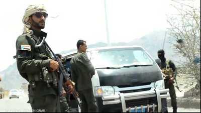 """قوات """"الحزام الأمني"""" تقتل 8 من القاعدة في أبين"""