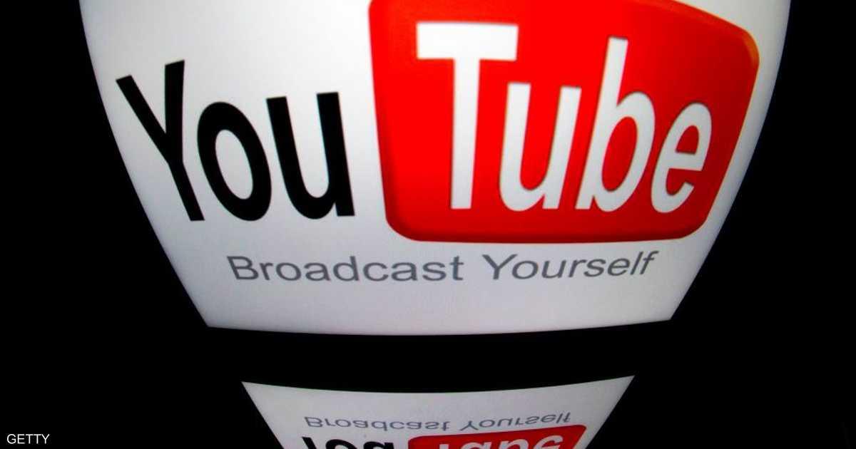 يوتيوب .. قرارات رسمية جديدة  ضد التطرف    أخبار سكاي نيوز عربية