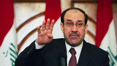 اتهامات للمالكي بتأسيس خلايا اغتيال في العراق