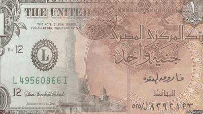 مصر.. ارتفاع جديد لاحتياطي العملات الأجنبية