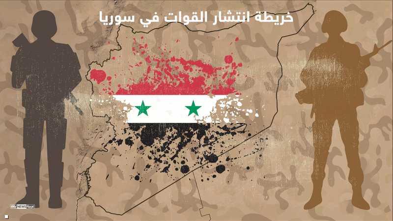 قوات النظام السوري تستعيد غالبية الأراضي