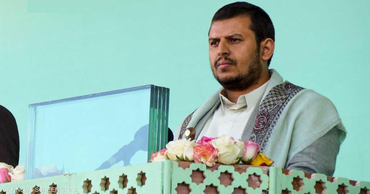 نتيجة بحث الصور عن بعد انهيارات وانكسارات.. الحوثي يأمر بمحاكمة قياداته!