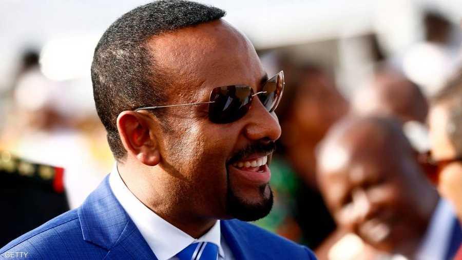 رئيس وزراء إثيوبيا أبي أحمد بلقطة أرشيفية