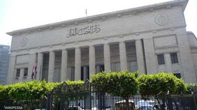 """مصر.. حفظ التحقيق مع 4 كيانات في قضية """"التمويل الأجنبي"""""""