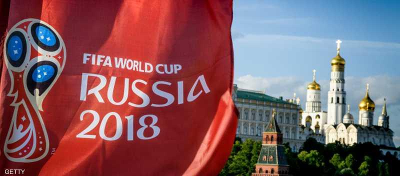 موسكو.. كأس العالم
