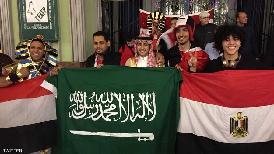 جماهير مصرية وسعودية في موسكو