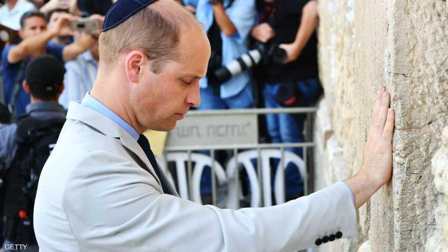 الأمير وليام أمام حائط البراق في القدس