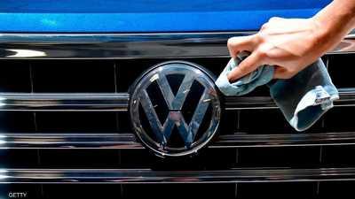 """فولكسفاغن تستدعي آلاف السيارات.. والسبب """"مشكلة خطيرة"""""""