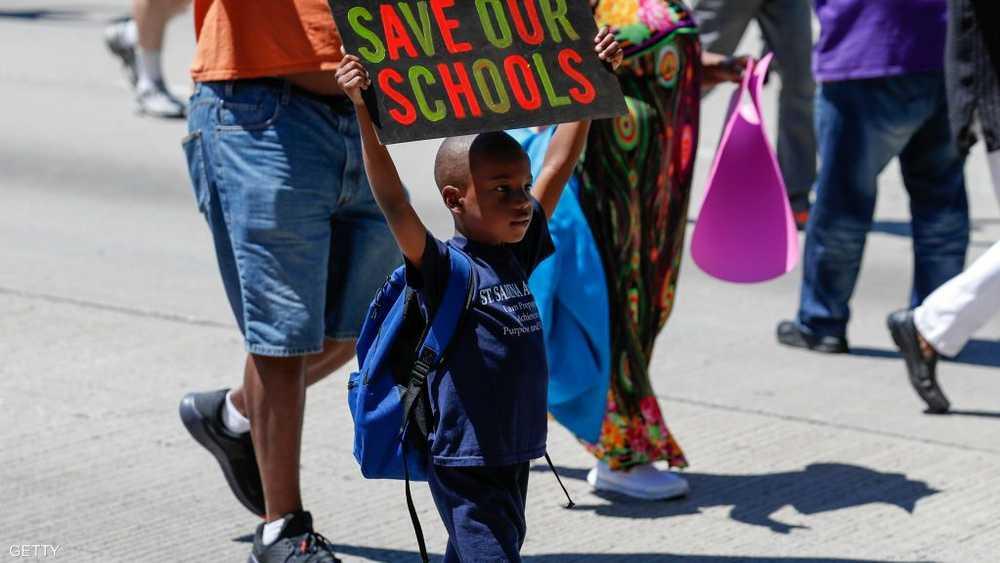 حتى الأطفال خرجوا ليتظاهروا