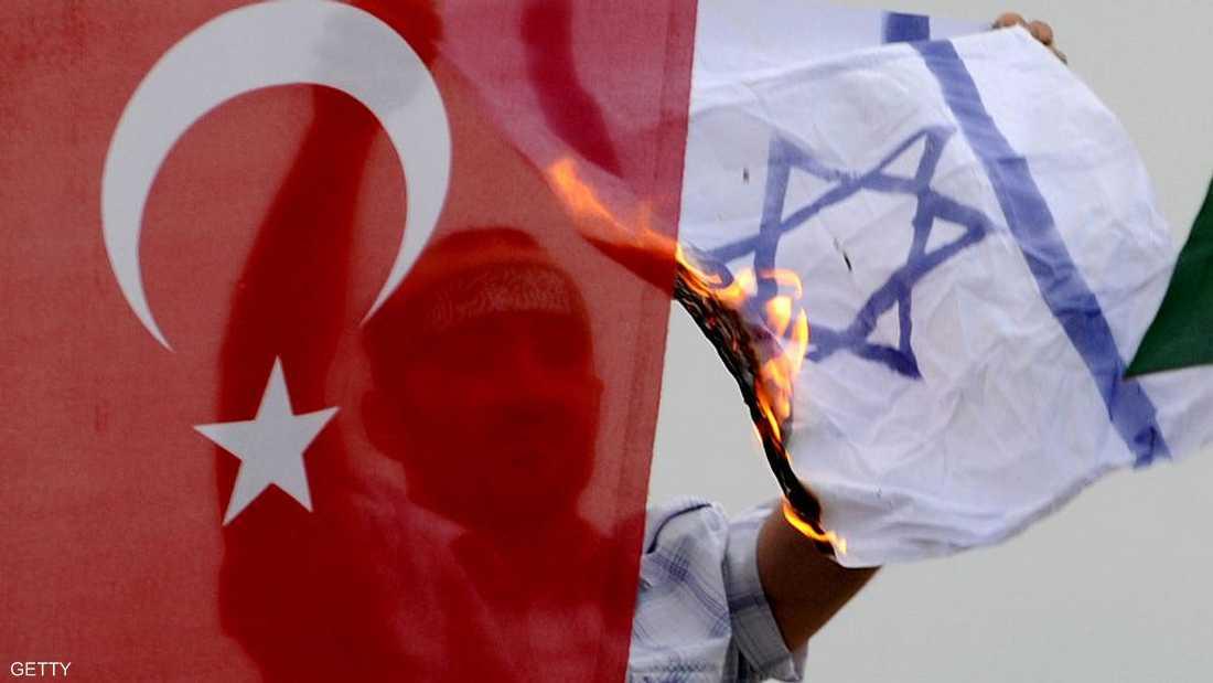 علاقات تركيا وإسرائيل.. اتجاه نحو التطبيع