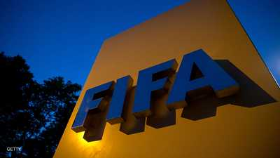 الفيفا يحظر رئيس اتحاد كرة متهما بارتكاب جرائم حرب